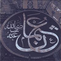 Muslimgauze - Vote Hezbollah - обложка