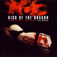 Craig Armstrong - Le Baiser Mortel Du Dragon - обложка
