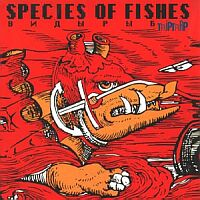 Species Of Fishes - Trip Trap - обложка