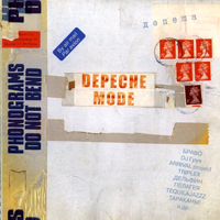 VA - Депеша для Depeche Mode - обложка