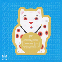 ISAN - Lucky Cat - обложка