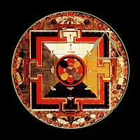 Tetsu Inoue - Ambiant Otaku - обложка