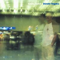 Naoki Kenji - Denshi Ongaku - обложка