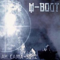 Ah Cama-Sotz - U-Boot - обложка