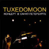 Tuxedomoon - Концерт в Санкт-Петербурге (Live In St. Petersburg) - обложка