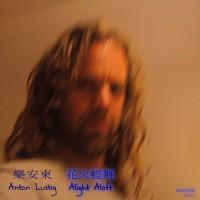 Anton Lustig - Alight Aloft - обложка