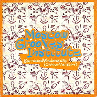 """Moscow Grooves Institute - Surround Wednesday (""""Colour Version"""") - обложка"""