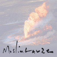 Muslimgauze - Farouk Enjineer - обложка