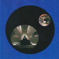 Pete Namlook, Bill Laswell - Psychonavigation 2 - обложка
