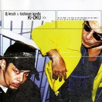 Toshinori Kondo & DJ Krush - Ki-Oku - обложка