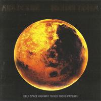 Tangerine Dream - Mars Polaris - обложка