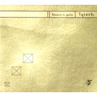 Banco De Gaia - Igizeh - обложка