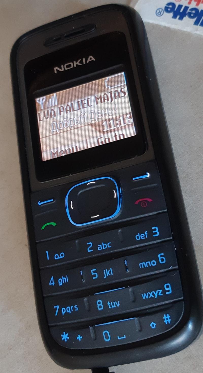 Nokia 1208 во время пандемии