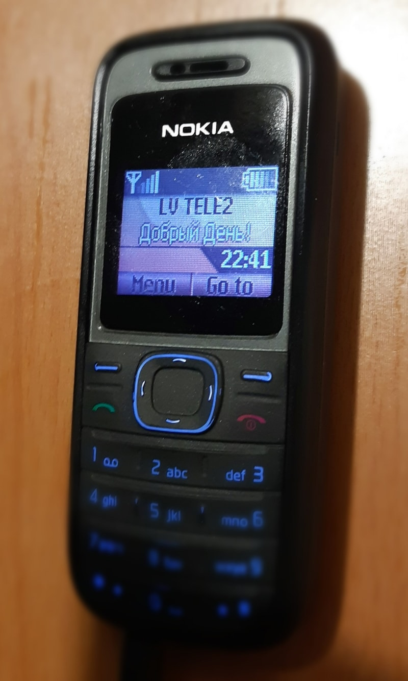 Nokia 1208 до коронавируса