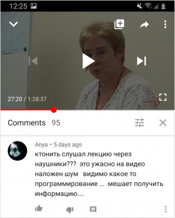 Комментарий к лекции ВСЁ МЕНЯЕТСЯ, ещё один