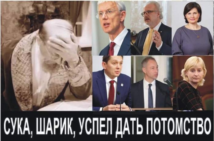 Потомство Шарикова