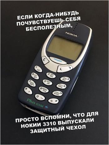nokia 3310 мэм