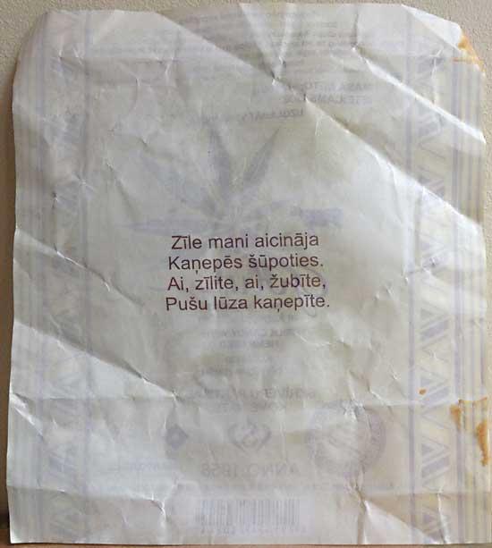 Конопляная коровка XXL - латышский стишок