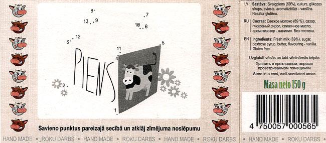 Весёлые коровки - бэк