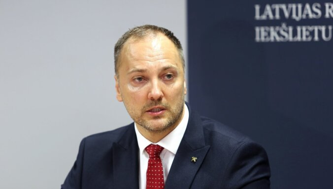 Сандис Гиргенс