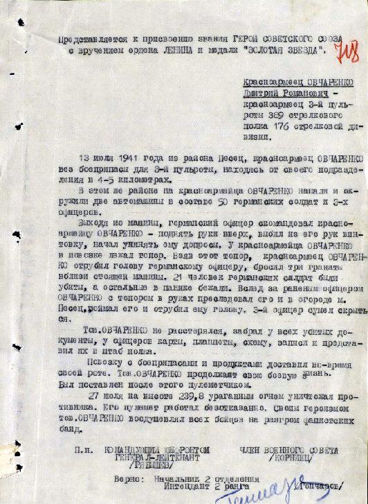 Былинная история русского Рэмбо