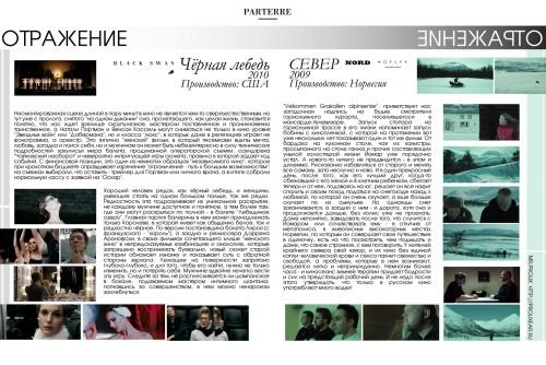 Parterre #2 2011
