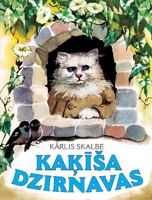 Обложка книги-сказки, издательство Zvaigzne ABC
