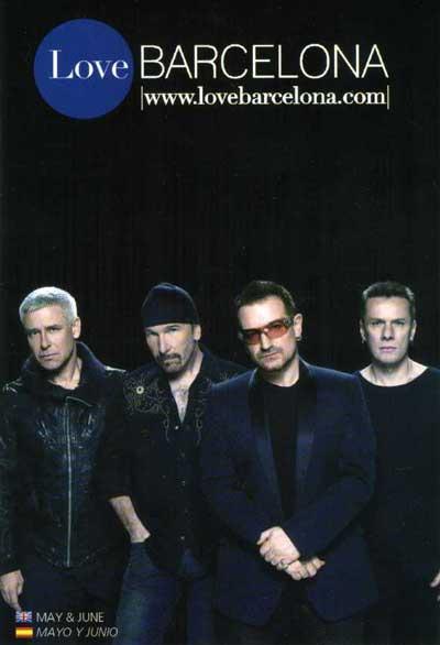 U2 педики